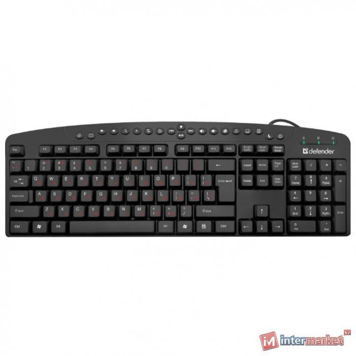 Клавиатура проводная Defender Atlas HB-450 RU/ENG,черный,мультимедиа 124 кн., НОВИНКА!