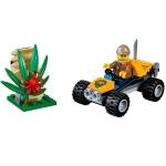 LEGO: Багги для поездок по джунглям CITY 60156