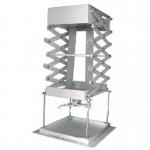 Лифт для проектора HXMV200